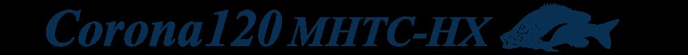 Corona 120 MHTC-HX